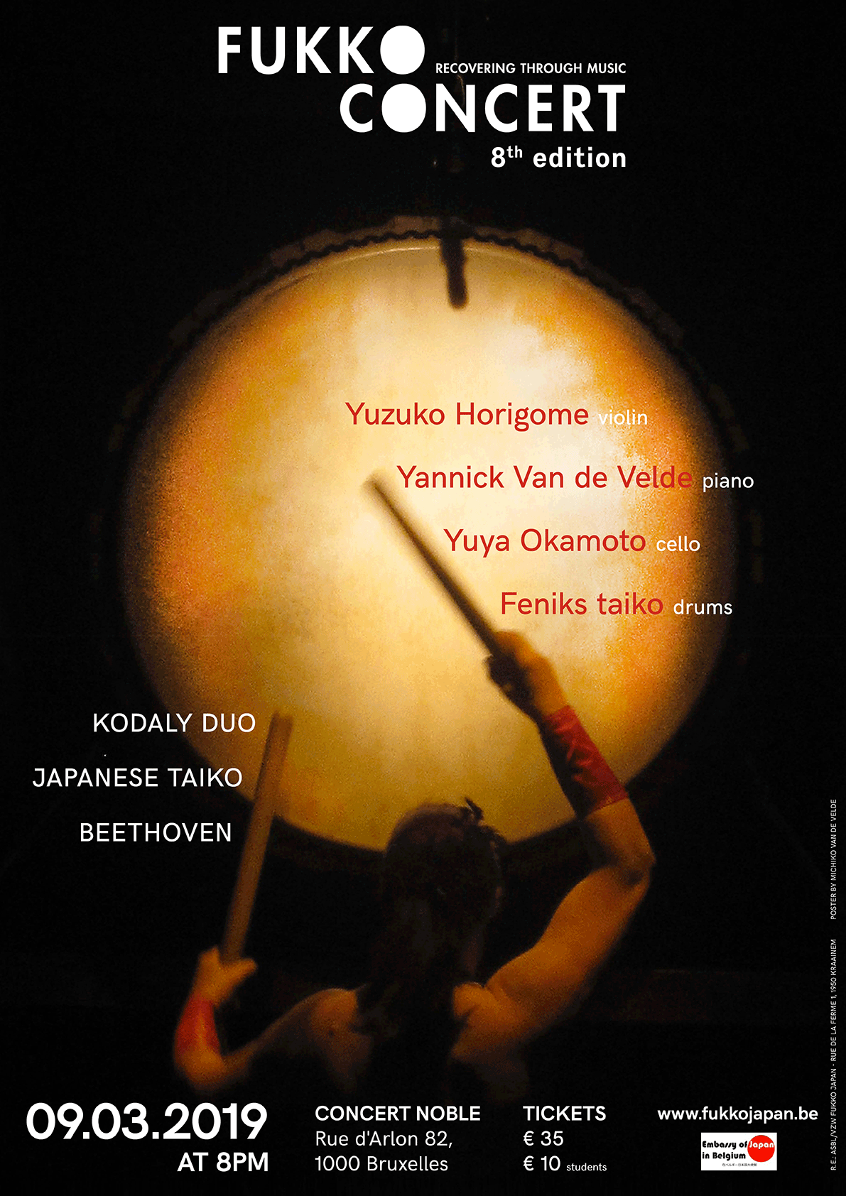 fukko concert 2019