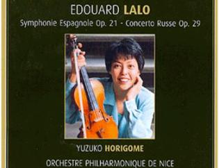 Lalo Yuzuko Horigome