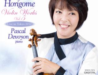 yuzuko horigome violin works 5 pascal devoyon